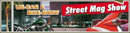 street-mag-shows.jpg